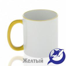Кружка керамика белая, ободок и ручка желтая премиум 330мл