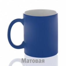 Кружка керамика хамелеон синяя матовая стандарт 330мл