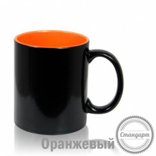 Кружка керамика хамелеон черная внутри оранжевая стандарт 330мл