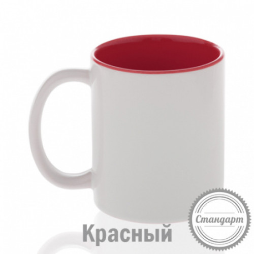 Кружка керамика белая, внутри красная стандарт 330мл