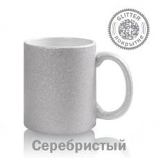 Кружка керамика серебро перламутровая 330мл