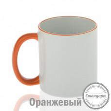 Кружка керамика белая, ободок и ручка оранжевая стандарт 330мл