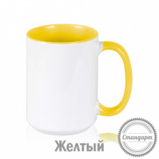 Кружка керамика белая, внутри и ручка жёлтая стандарт 420мл