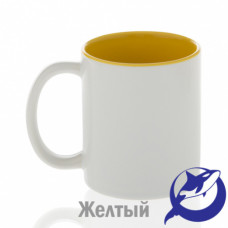 Кружка керамика белая, внутри желтая премиум 330мл