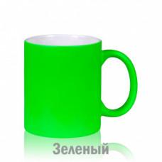 Кружка керамика зелёная неоновая матовая 330мл