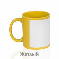 Кружка керамика жёлтая, с белым полем для печати (8,2х16,8см) стандарт 330мл