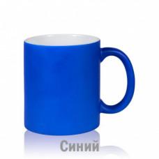 Кружка керамика синяя неоновая матовая 330мл