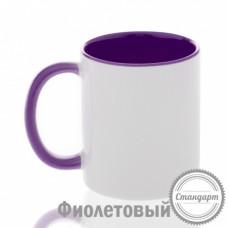 Кружка керамика белая, внутри и ручка фиолетовая стандарт 330мл
