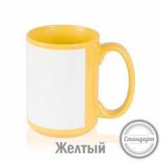 Кружка керамика жёлтая, с белым полем для печати стандарт 420мл