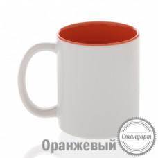 Кружка керамика белая, внутри оранжевая стандарт 330мл
