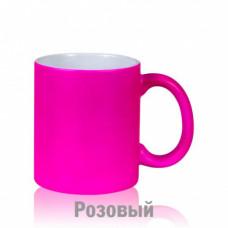 Кружка керамика розовая неоновая матовая 330мл