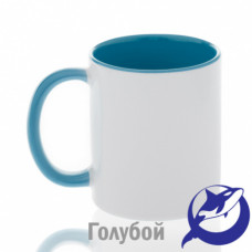 Кружка керамика белая, внутри и ручка голубая премиум 330мл
