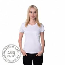 Футболка женская Casual 165 гр/м.кв., хлопок и полиэстер имитация хлопка, 50 (XL)